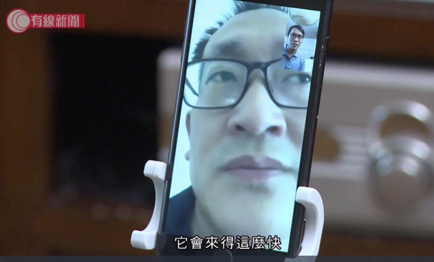 2020年4月20日,王全璋律師接受香港有線電視的視訊採訪。(影片截圖)