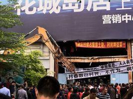 廣東爆發警民衝突 數百村民護地 6人被抓