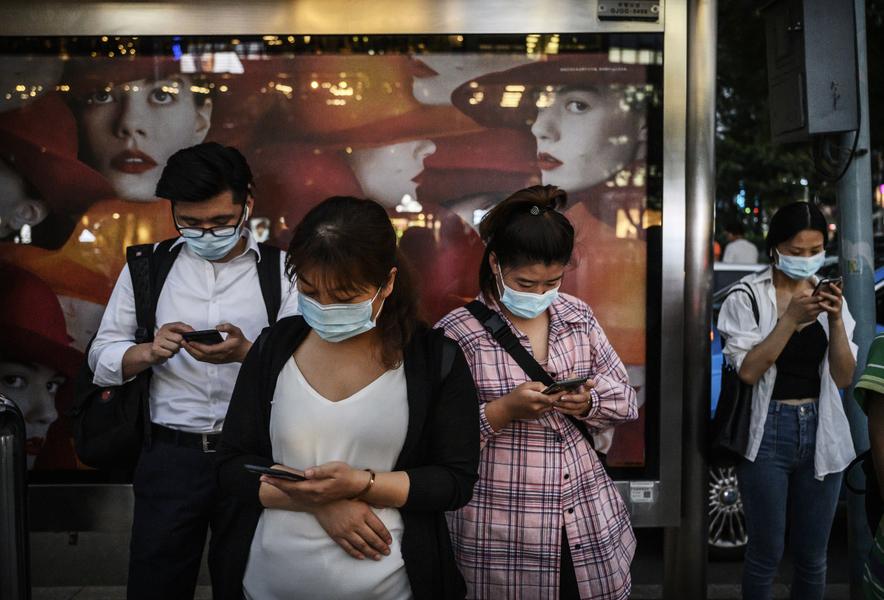 分析:中共個人資料保護法 難敵特權橫行