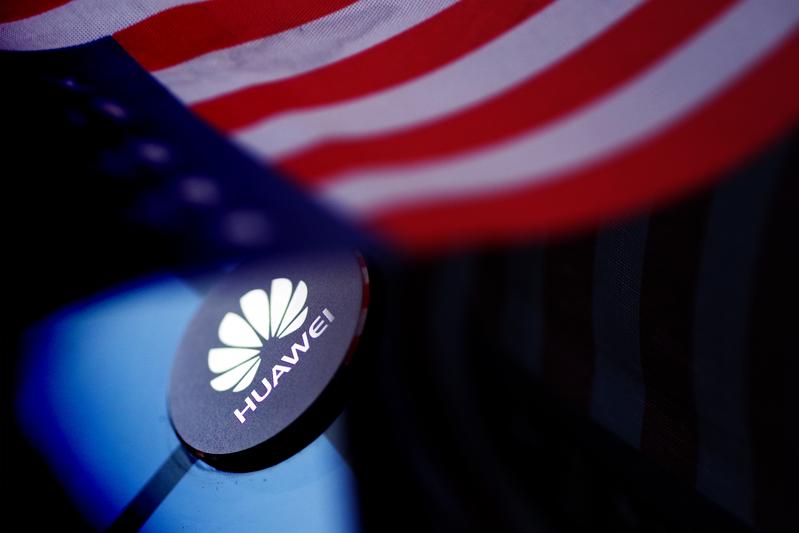 分析人士表示,美國8月17日對華為祭出的最新一輪禁令,相當於向華為發出一顆核彈頭。(大紀元資料室)