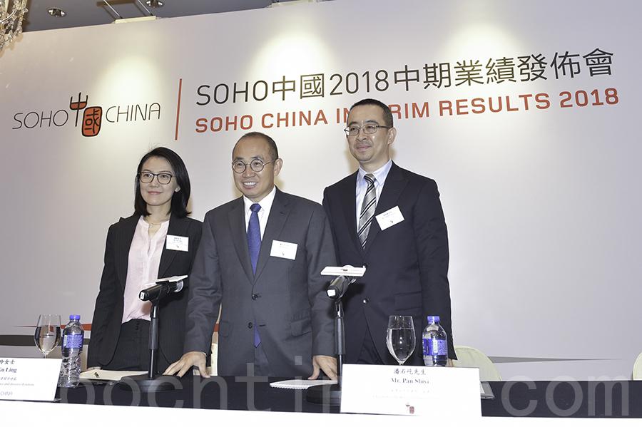 和黑石談判陷入停滯?SOHO中國股價跌超25%