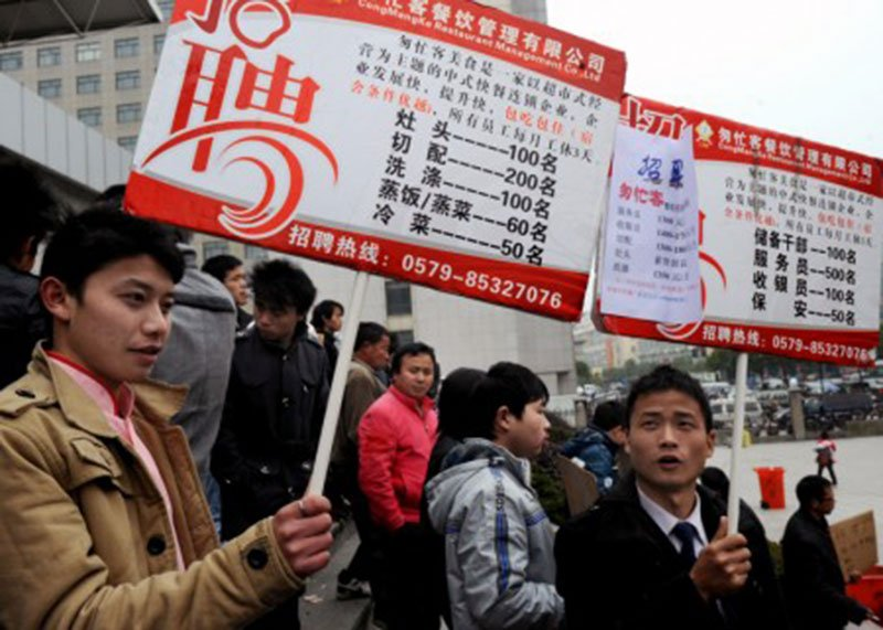 圖為浙江義烏工廠在招工。(AFP)