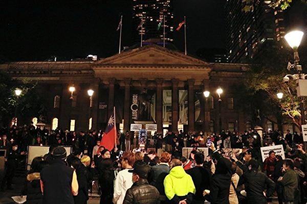 燭光悼念六四 墨爾本民眾籲推翻中共