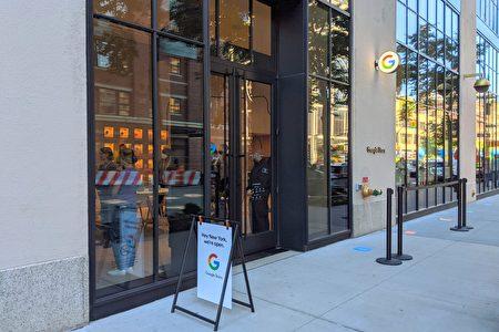 全球首間Google Store實體零售店採用大面積的落地窗。(黃小堂/大紀元)