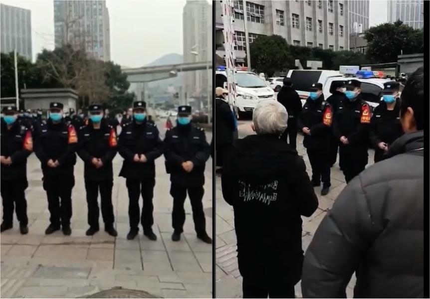 重慶劉富祥強拆案視訊開庭 拒公民旁聽惹議