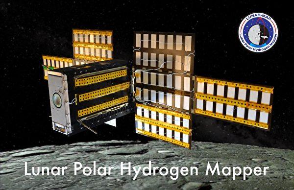 LunaH-Map探察月球含水區域示意圖。(Arizona State University)
