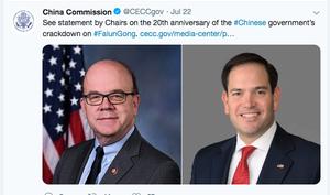 美國會中國委員會:停止迫害法輪功
