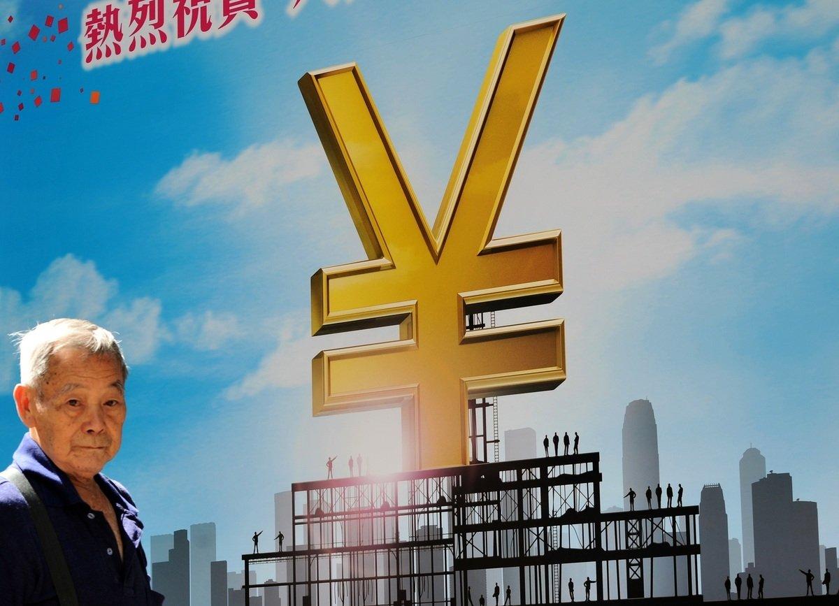 中共官員和經濟學家擔心中國會成為金融孤島、被排除在美元體系之外,被切斷與全球金融體系的聯繫。(LAURENT FIEVET/AFP via Getty Images)