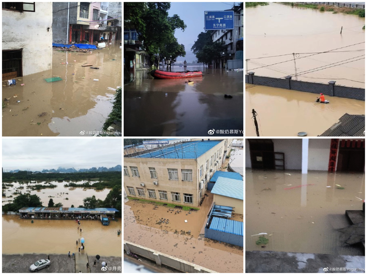 廣西持續強降雨產生洪澇災害,多地被淹。(微博網友圖片合成)