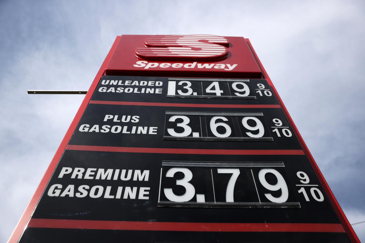 2021年5月7日,美國最大燃油管道遭遇網絡攻擊,被迫關閉,天然氣價格或因此飆升。(Justin Sullivan/Getty Images)