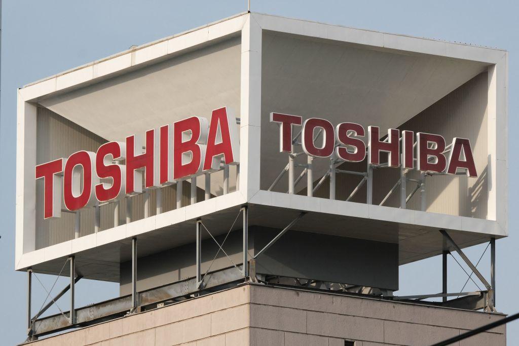 日本東芝泰格株式會社(Toshiba Tec Corp)遭網絡攻擊。(Photo by KAZUHIRO NOGI/AFP via Getty Images)