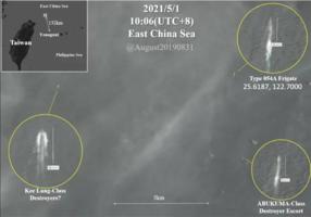 中共「濱州號」現身台外海 台日軍艦跟監 專家警告