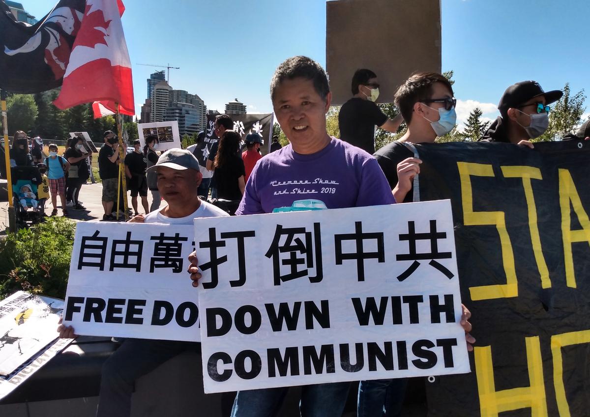 2020年8月30日,加拿大卡加利舉行「撐香港 反警暴 抗惡法 毋忘831」集會,華人議員石清號召全世界各個國家幫助中國人民推翻中共。(林采楓/大紀元)