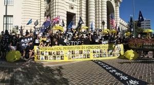 612兩周年|港人洛杉磯集會繼續抗爭  前港警怒斥「黑警」