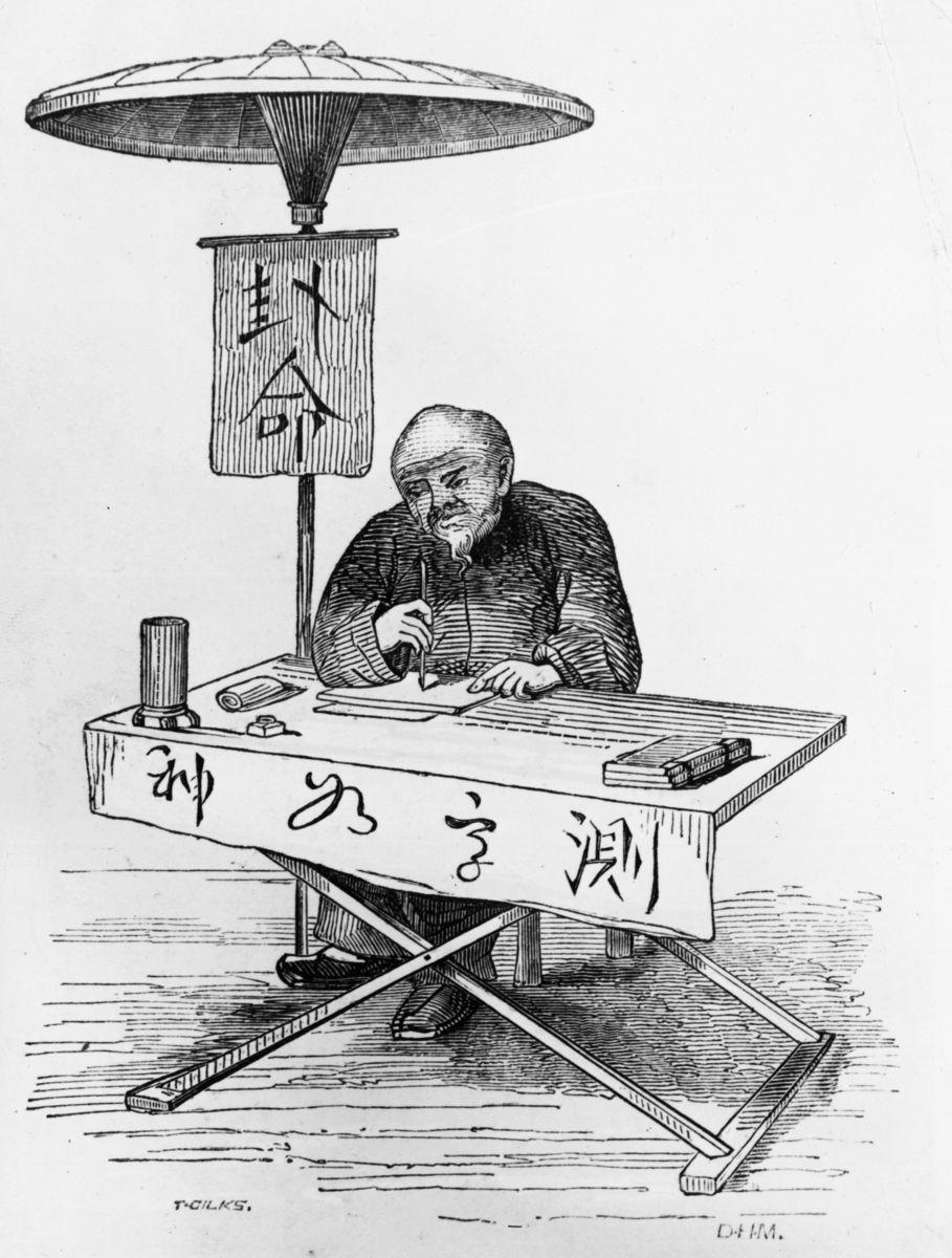 19世紀初版畫中的測字先生。(Hulton Archive/Getty Images)