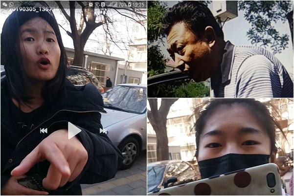 兩會期間,當局派人對人權律師余文生妻子許豔進行謾罵、跟蹤並限制出門。圖為跟蹤人員。(受訪人提供)