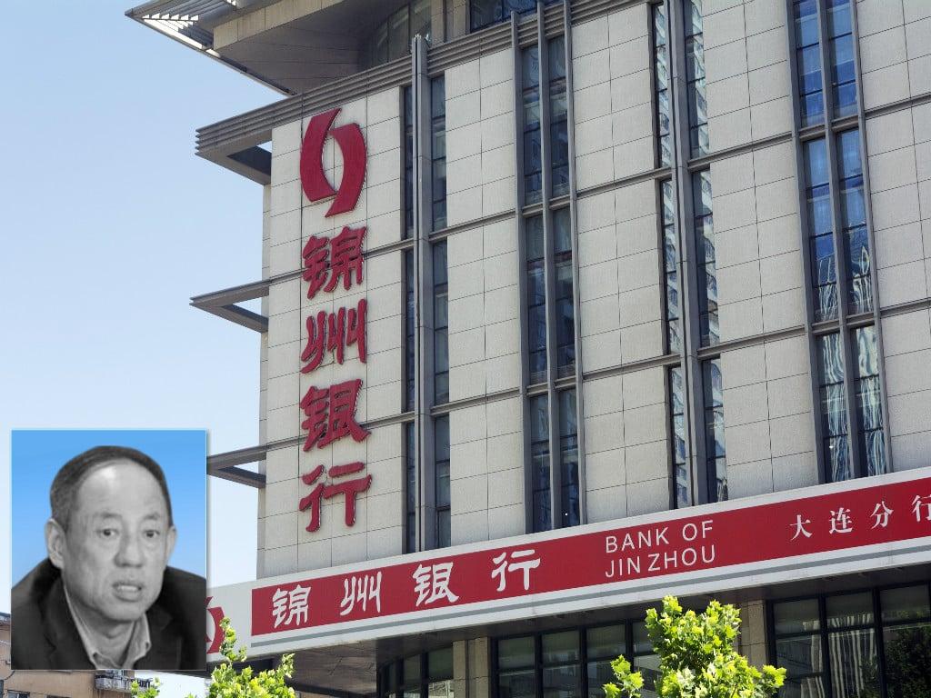 掌控錦州銀行多年並導致該行危機爆發的原董事長張偉,12月19日早晨突然去世。(大紀元合成)