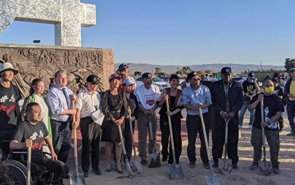 6月4日(周五),加州自由雕塑公園(Liberty Sculpture Park)舉行「共產主義受難者紀念館」奠基破土儀式。(徐綉惠/大紀元)