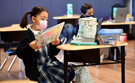 圖為加州一所學校提供面對面教學,示意圖與本文無關。(FREDERIC J. BROWN/AFP via Getty Images)