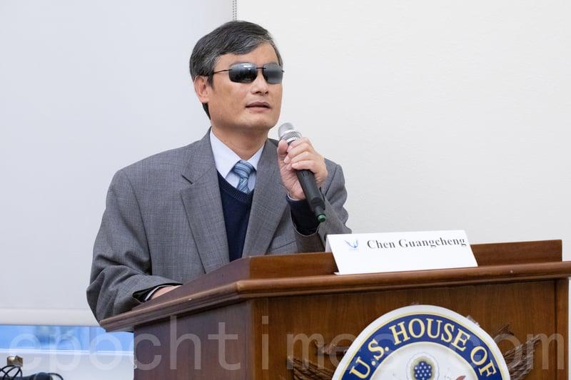 流亡9年後陳光誠入美籍 促美政府強硬抗共