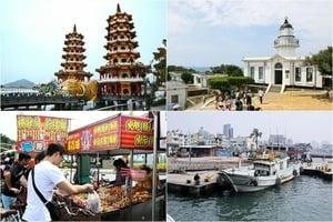 來趟台灣高雄知性美食之旅
