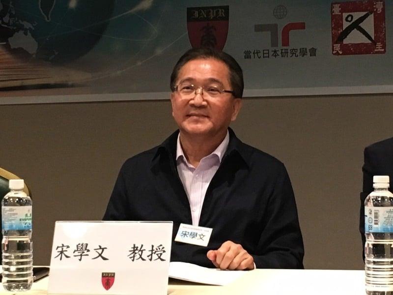 台學者:台灣獲信賴 重返未來國際舞台