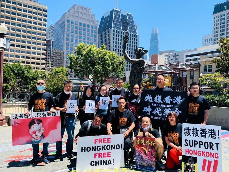 中共通過港版國安法 三藩市灣區華人快閃抗議
