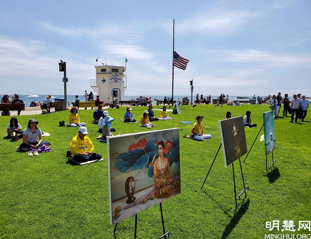 法輪功學員在加州橙縣的拉古娜海灘(Laguna Beach)上展示功法、傳播法輪功真相。(明慧網)