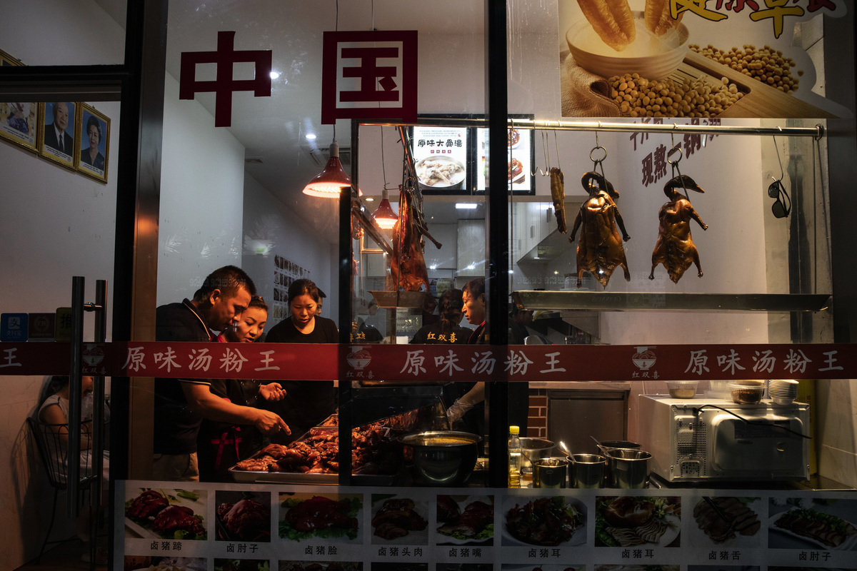 中國中共肺炎疫情未見減緩,企業延後復工,對中國大陸的餐飲、旅遊、飯店等第三產業服務消費行業造成衝擊。圖為示意圖。(Paula Bronstein/Getty Images )