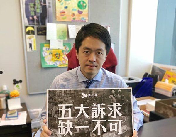 香港泛民派前立法會議員許智峯,於2020年12月宣佈流亡海外。(許智峯Ted Hui Chi Fung面書截圖)
