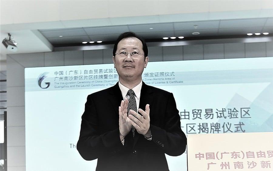 重慶副書記傳墜樓亡 疑為四中全會權鬥犧牲品