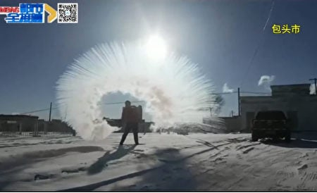 包頭市氣象局的工作人員,玩起了撥水成冰的遊戲。(影片截圖)