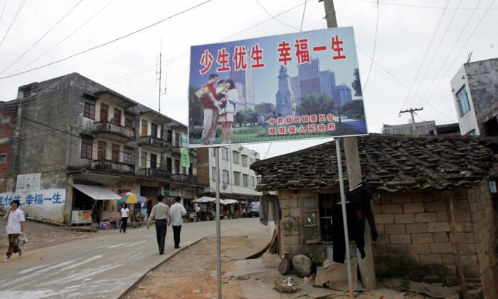 在中國南方廣西雙旺區的主要街道上,一塊寫著「少生優生 幸福一生」的「獨生子女」政策廣告牌。攝於2017年5月。(Goh Chai Hin/AFP via Getty Images)