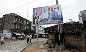 【名家專欄】北京面臨棘手的人口問題