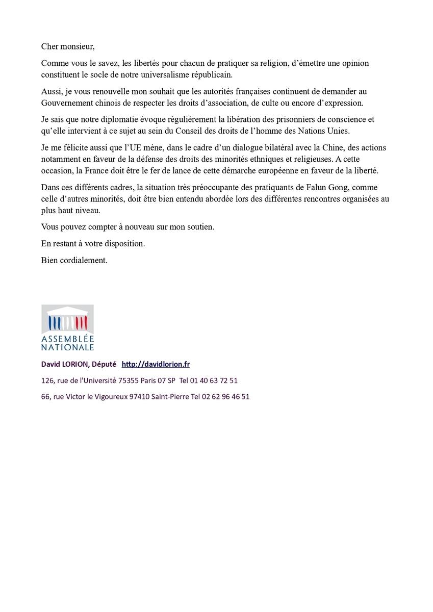 法國國會議員回信。(法國法輪大法學會提供)