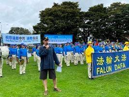 紐西蘭政要:我們都應站出來對中共說不