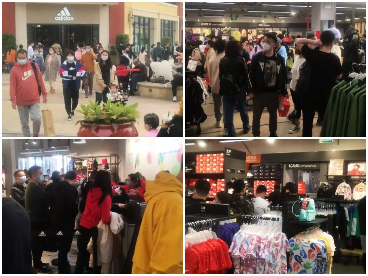 2021年3月27日,武漢羅馬春天奧特萊斯奢侈品店打折促銷,adidas和Nike商品熱賣。(微博圖合成)