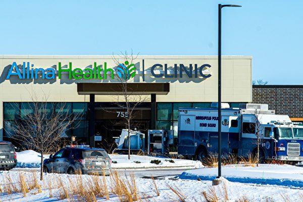 2021年2月9日,明尼蘇達州布法羅市,警方拆彈小組在調查槍擊案發生後的艾麗娜健康診所(Allina Health Clinic)現場。(KEREM YUCEL/AFP via Getty Images)
