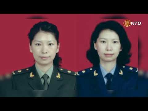 被美國指控的中共女軍官唐娟。(大紀元)