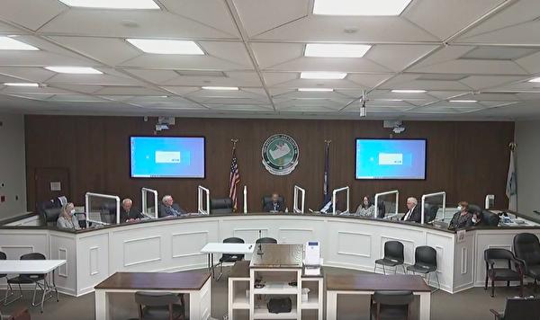 4月22日,美國維珍尼亞州威斯特摩蘭縣(Westmoreland)委員會會議現場。(威斯特摩蘭縣委員會影片截圖)
