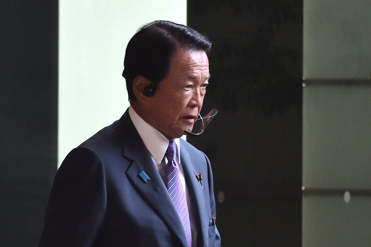 日本財務大臣麻生太郎2020年10月27日表示,日本考慮建特別經濟區,取代香港的地位。圖為資料圖。(KAZUHIRO NOGI/AFP via Getty Images)