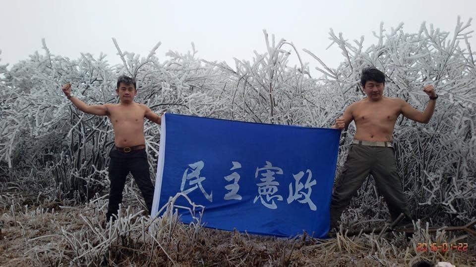 圖為2016年初,歐彪鋒(左)和郭勝(右)在南嶽衡山冰天雪地的雪松間呼籲中國民主憲政。(受訪者提供)