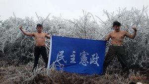 監視居住期滿 湖南公民歐彪峰被移送看守所