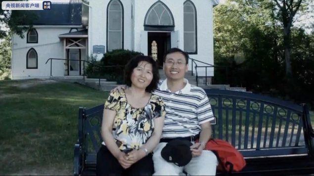 王丕宏(Peter,Pihong Wang)和趙汝芹(Ruqin Zhao)曾在中國當工程師。(網絡截圖)