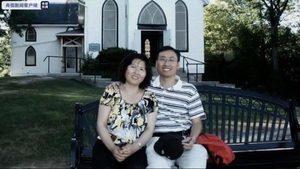 「為女兒移民」加拿大華裔夫妻在中國被判刑