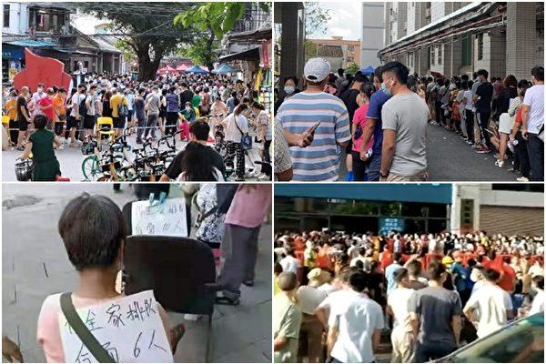 廣州疫情升溫,但當地的疫苗接種和核酸檢測情形引發民眾質疑和猜測。圖為2021年5月26日大批廣州民眾排隊數小時等待檢測。(大紀元)