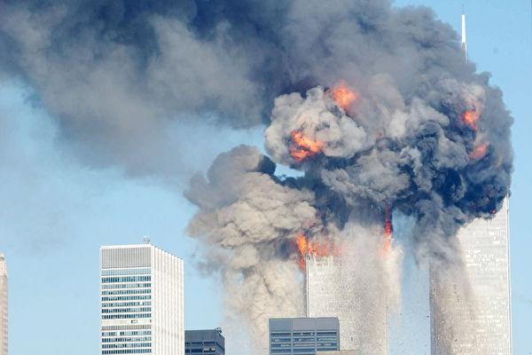 拜登下令解密9.11調查文件