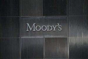 穆迪:中國企業債務是全球經濟最大威脅