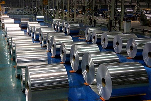 打擊低價傾銷 歐盟對中國鋁生產商徵關稅