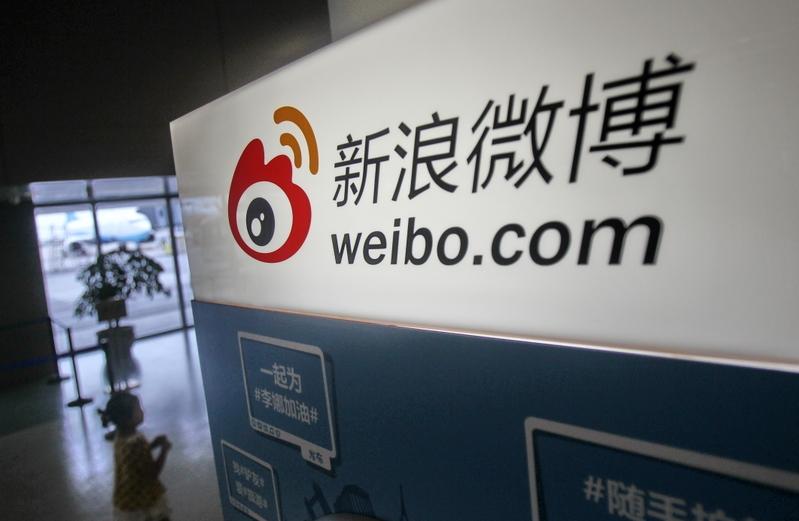 12月26日,大陸互聯網上有人爆料稱,中國門戶網站新浪已經開始裁員,裁員規模為10%。圖為新浪微博的標誌。(大紀元資料室)